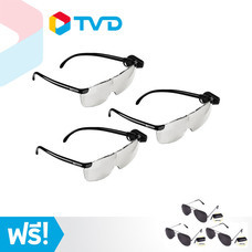 TV Direct Big Vision แว่นตาขยายไร้มือจับ แถม Clip On Led 3 ชิ้น แถมฟรี Sunglasses แว่นตากันแดด และ ผ้าเช็ดแว่น พร้อมกล่อง 3 เซ็ต