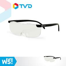 TV Direct BIG VISION แว่นตาขยายไร้มือจับ แถม Clip On Led 1 แถม 1