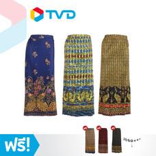 TV Direct DK Bussaba Skirt Thai Style Set บุษบาผ้าไทย ผ้าถุงไหมประดิษฐ์ 3 ตัว แถมฟรี 3 ตัว และ เข็มขัดสีเงิน