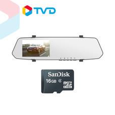 TV Direct ASTON กล้องติดรถยนต์ SMART LIGHT