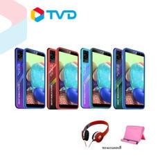 TV Direct OVANA โทรศัพท์มือถือ รุ่น V17 High แถมหูฟังและแท่นวางมือถือ