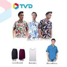 TV Direct GEORGE Set สุดคุ้ม เสื้อ 5 ตัว แถมฟรี กางเกงขาสั้น 2 ตัว คละสี ฟรีไซส์