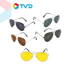 TV Direct Kool Ryder Set แว่นตากันแดดพร้อมถุงผ้าไมโครไฟเบอร์ 3 อัน แถม 2 อัน