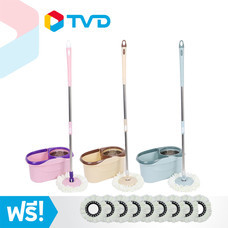TV Direct Colorful Mop กำลัง 3 ชุดถังปั่นพร้อมด้ามสเตนเลส