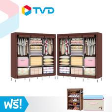 TV Direct INBO Wardrobes Set เซ็ตตู้อเนกประสงค์ ตู้ขนาดใหญ่ 2 ตู้ แถมฟรี ตู้รองเท้า 1 ตู้ และ กล่องอเนกประสงค์(คละลาย)