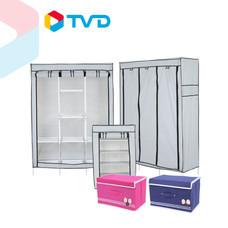 TV Direct MEYA MEGA SET ชุดตู้เสื้อผ้าขนาดใหญ่