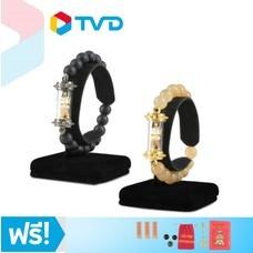 TV Direct เซตท้าวเวสสุวรรณ รุ่นเจ้าแห่งทรัพย์ รวยรับแสนล้าน ซื้อ 2 แถม 9