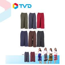 TV Direct REIYA กางเกงพลีท 6 ตัว แถม 6 ตัว (ลายไทยและสีพื้น)