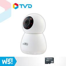 TV Direct Aston IP Camera Taik Thai กล้องวงจรปิดพูดไทย แถมฟรี Memory Card 16 GB