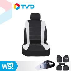 TV Direct Oscar Car Seat Cover ชุดผ้าคลุมเบาะรถคู่หน้า แถมฟรี ถาดปูพื้นรถยนต์ จำนวน 1 ชุด และ ที่ดูดฝุ่นในรถยนต์ จำนวน 1 ชิ้น