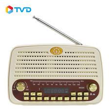 MUSIC BOX RADIO SR5 วิทยุเสียงธรรม รุ่น SR5 สีขาว