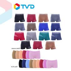 TV Direct MAXGUYVER เชตกางเกงชั้นในชายหญิง 30 ตัว (MYS21)