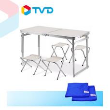 TV Direct AOVA โต๊ะพับอเนกประสงค์ พร้อมเก้าอี้พับ 4 ตัว