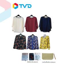 TV Direct GENA เสื้อชีฟอง 6 ตัว 6 สี ฟรีไซส์ พร้อมเซ็ตของแถมสุดคุ้ม
