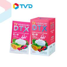 TV Direct YU YOGHURT DETOX ดีท็อกซ์