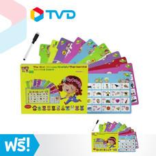 TV Direct Smart Genius 11 in 1 บทเรียน 3 ภาษา 1 Set แถมฟรี 1 Set
