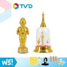 TV Direct ไอ้ไข่ รุ่น เรียกทรัพย์ รับโชค มหารวย
