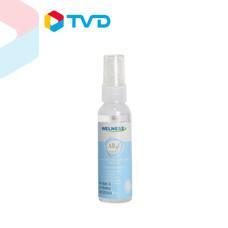 TV Direct Welness Alkyl 50 ml ผลิตภัณฑ์ฆ่าเชื้อโรค (ขวดใส)