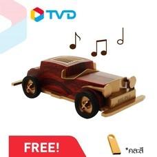 TV Direct THANOS ลำโพงบลูทูธ  ฟรีแฟลชไดร์ฟเพลงลิขสิทธิ์