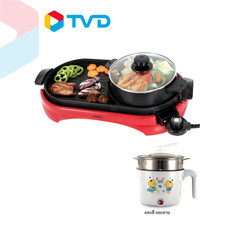 TV Direct OTTO BBQ 2 in 1 สีแดง 999