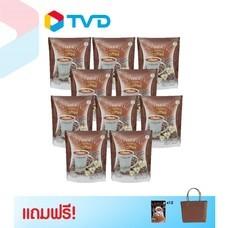 TV Direct ชุดเซทแคทเธอรีนกาแฟ 10 แพ็ค แถม โกโก้ + กระเป๋าสานจ่ายตลาด