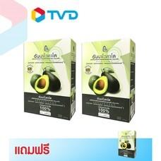 TV Direct อันนาโวคาโด้ ผลิตภัณฑ์เสริมอาหาร 2 แถม 1 (กล่องละ 30 เม็ด)