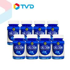 TV Direct ULTIMATE CALCIUM แคลเซียม 4 แถม 4