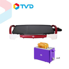 TV Direct HW กระทะปิ้งย่าง รุ่น HW-2378 แถมฟรี HW เครื่องปิ้งขนมปัง