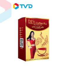 TV Direct Fatis Coffee Plus กาแฟเพื่อสุขภาพ 3 IN 1 ผสมโสม ถังเช่า และ เห็ดหลินจือ (1 กล่อง 15 ซอง)