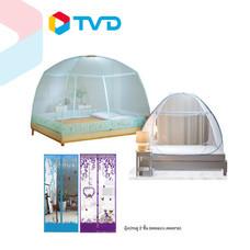 TV Direct DK Home มุ้งโดม แถม มุ้งสปริง แถมมุ้งประตู 2 ชิ้น