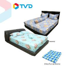 TV Direct SERRANO ผ้าปูเตียง 6 ฟุต 1 แถม 1