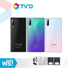 TV Direct M-Horse Smartphone รุ่น M5 Lite โทรศัพท์มือถือ พร้อมชุดอุปกรณ์ของแถม และไฟโซล่าเซลล์ LED 40 ดวง 2 ชิ้น