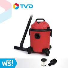 TV Direct I Solution Wet Vaccuum เครื่องดูดฝุ่น 3 ฟังก์ชั่น 12 ลิตร