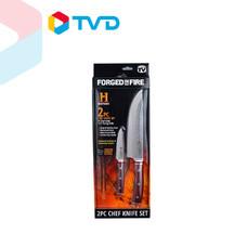 TV Direct Forged In Fire Knife Set ชุดมีด 8 นิ้ว และ 3.5 นิ้ว