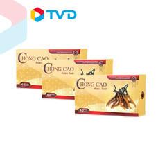 TV Direct TSA CHONG CAO ทีเอสเอ ถั่งเช่า 3 กล่อง (กล่องละ 40 เม็ด)