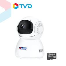 TV Direct WATASHI กล้องวงจรปิด รุ่น WIOT1021 แถม เมมโมรี 32GB