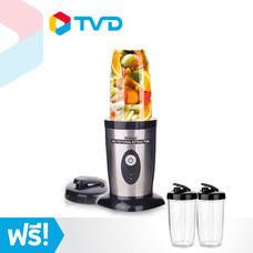 TV Direct ULTRAMAXX NUTRITIONAL EXTRACTOR เครื่องปั่นพลังสูง พร้อม Ultramaxx Nutritional Extractor CUPS โถปั่น 2 ใบ