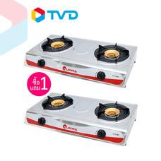 TV Direct Nunwa Gas Stove เตาแก๊สหัวฟู่ 2 หัว รุ่น K 2100 จำนวน 1 ชิ้น แถมฟรี 1