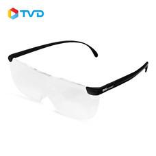 BIG VISION SMART แว่นขยายถนอมสายตา