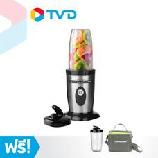 TV Direct ULTRAMAXX NUTRITIONAL EXTRACTOR เครื่องปั่นพลังสูง แถมฟรี Ultramaxx Nutritional Extractor CUPS โถปั่น พร้อม กระเป๋า