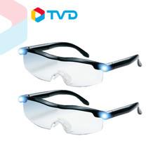 TV Direct Big Vision Pro แว่นตาขยายไร้มือจับโปร 2 ชิ้น