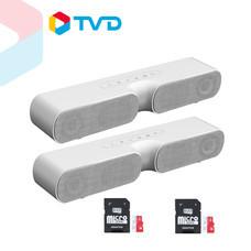 TV Direct D-Power ลำโพงบลูทูธ Super Bass 2 ตัว