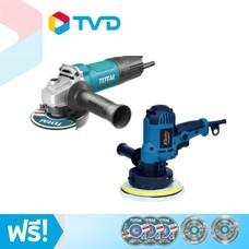 TV Direct TOTAL เครื่องเจียร์ไฟฟ้า 4