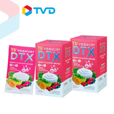 TV Direct YU YOGHURT DETOX ดีท็อกซ์ BERRY 2 กล่อง (20 ซอง)ราคาพิเศษ 1,590 บาท