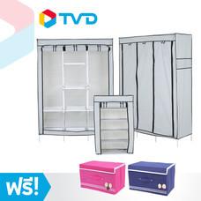 TV Direct Meya Wardrobe Mega Set ชุดตู้เสื้อผ้าขนาดใหญ่ 2 ตู้ พร้อม ตู้รองเท้า  1 ตู้ แถมฟรี กล่องใส่ของ  2 ใบ  (คละสี)