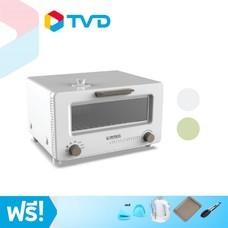 TV Direct NEWWAVE เตาอบอเนกประสงค์ระบบไอน้ำ ขนาด 10 ลิตร แถมเครื่องผสมอาหาร