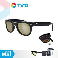TV Direct Eagle Eyes รุ่น Risky Fold Up Sunglasses แว่นตากันแดด แถมฟรี Eagle Eyes รุ่น Risky Fold Up Night lite แว่นกลางคืน และ Accesories