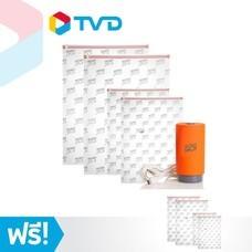 TV Direct Vac Pack Go ชุดถุงสุญญากาศ พร้อม เครื่องสูบลม แถม Vac Pack Go Bag ชุดถุงสุญญากาศไซส์ M 2 ใบ และ ไซส์ S 2 ใบ