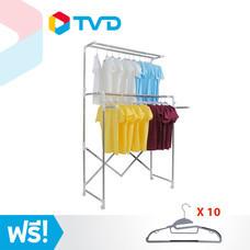 TV Direct Laundry Rack ราวตากผ้าสเตนเลสสยืดหดได้ แถมฟรี Multi Clothes Hangers 10 Pack ไม้แขวนเสื้อ 10 ชิ้น