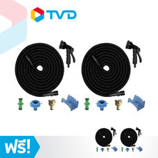 TV Direct WONDER HOSE สายยางยืดขยายอัตโนมัติ ซื้อ 2 แถม 2 ราคา 1,290 บาท